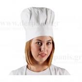 Σκούφος Μαγείρου